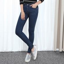 Plus Size XL-6XL 2016 Autumn New Fashion All-Match Waist Waist Pants Feet Jeans Navy Blue Wz1354