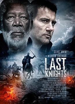 《最后的骑士》2015年韩国,捷克动作,冒险电影在线观看
