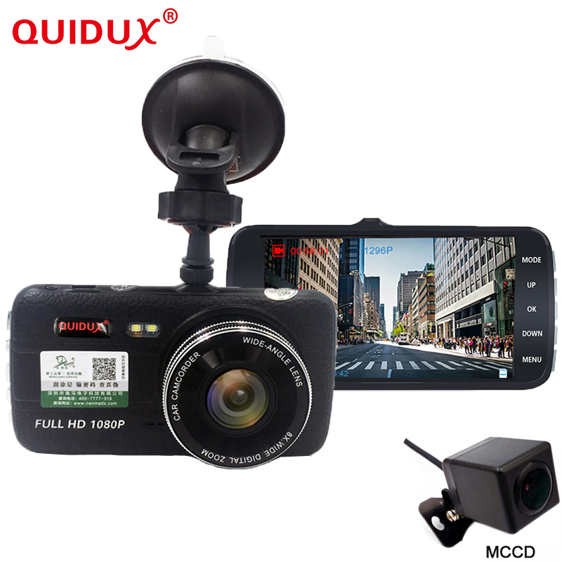 QUIDUX 2018 New Car DVR 4.0 Pollice Dual Lens Full HD 1296 P Fotocamera dash cam visione notturna del CCD di Video Recorde Registrar MSC8328P