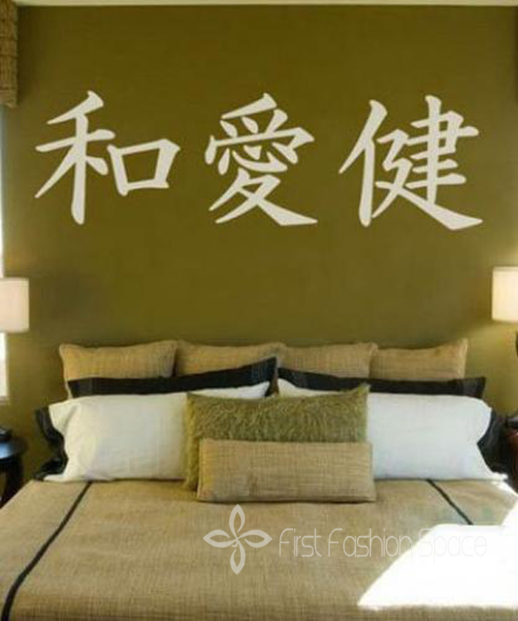 Vinyl Japanese Peace Love Health Handmade Housewares Wall Decal - Japanese wall decals