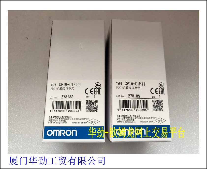 CP1W-CIF11 OMRON PLC Extended Interface Unit Original Real Product New SpotCP1W-CIF11 OMRON PLC Extended Interface Unit Original Real Product New Spot