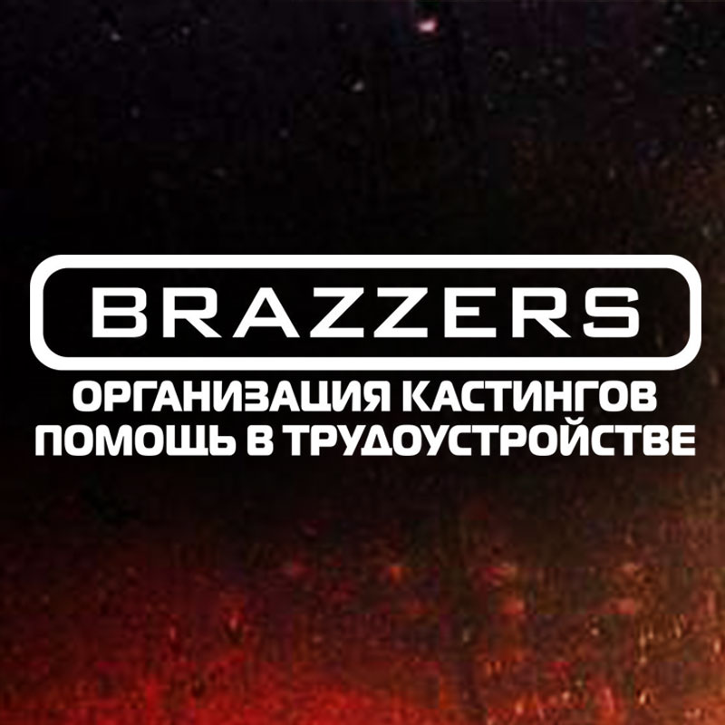 Brazzers Funny Car Sticker Vinyl Motorcycle Tuning Word Waterproof Reflective For Cars Styling Automotive Covers Decal Products