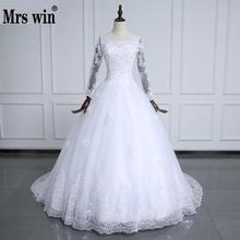 Vestidos De Noiva Branco Puro Elegante Bonito Manga Comprida Vestidos de Casamento Vestido de Noiva 100 cm Contagem Train Vestidos de Casamento