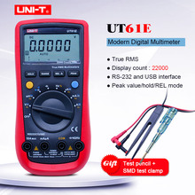 цена на UNI-T UT61E Digital Multimeter auto range true RMS Peak value RS232 REL AC/DC amperemeter uni t UT 61E multimeter