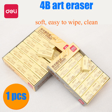 Deli 1pcs eraser 4B art special boxed rubber 2B stationery school supplies student children sketch painting graffiti clean