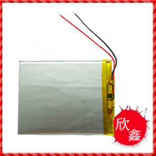 7 inch large screen machine battery TL-C700 battery A+ polymer 4000mAh C700 special battery Rechargeable Li-ion Cell(China)