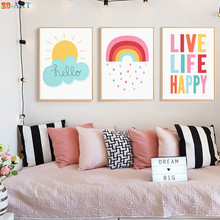 Cute Canvas Painting Weather Sun Rainbow Print Quote Poster Nursery Wall Art Children Bedroom Decorative Pictures Unisex Decor