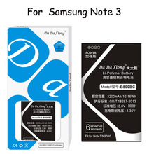 цена на Original Da Da Xiong Lithium Polymer Battery B800BC/B800BE  For Samsung Galaxy Note 3 N900 3200mAh Real High Capacity Battery