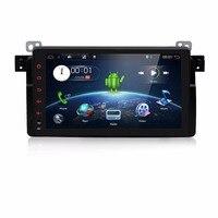 Android 7,1 2 г Оперативная память 16 г Встроенная память 9 дюймов 2 DIN Автомобильный gps Navi Радио стерео для BMW e46 M3 Land Rover 3 серии dvd плеер навигации DSP