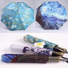 Как дождь Ван Гог известный бренд автоматический зонт мода картина Зонт Пляжный Зонты Защита от солнца/дождь Для женщин зонтик UBY01