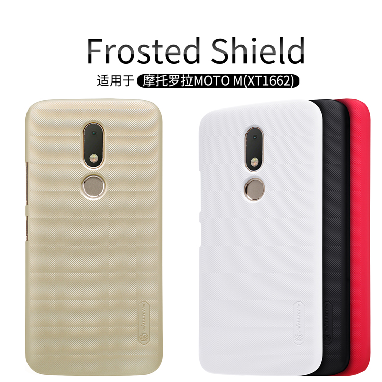 best service a1b90 42002 US $7.57 |Case For Motorola MOTO M (XT1662) NILLKIN Frosted Shield Hard  Back Cover For Motorola MOTO M XT1662 with Free Screen Protector-in ...