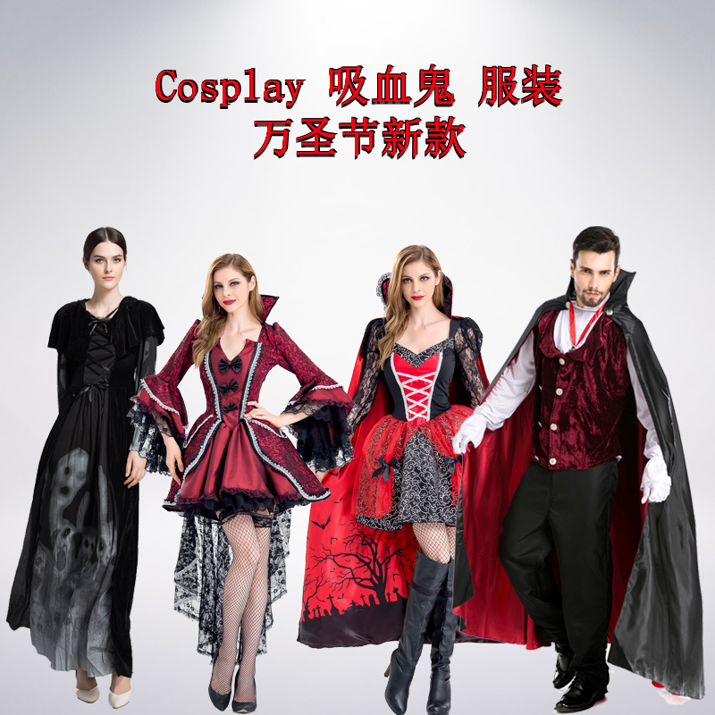 <font><b>Halloween</b></font> <font><b>Sexy</b></font> Adult Women Vampire Costumes Clothing <font><b>Queen</b></font> Longuette Ghost Bride Woman Emperor Cosplay Witch Corpse Serve Lolita image