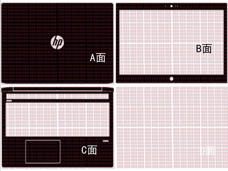 Special Laptop Carbon fiber Vinyl Skin Stickers Cover guard For HP ProBook 450 G5 5th Gen 15.6 special laptop carbon fiber vinyl skin stickers cover guard for msi ge62 ge62vr gl62 gl62m gp62 gp62vr gp62x gp62m gv62 15 6