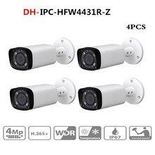 DH IPC-HFW4431R-Z 4 шт./лот 4mp сети IP камера 2,7-12 мм VF объектив Автофокус 80 м ИК Пуля безопасности POE для системы видеонаблюдения