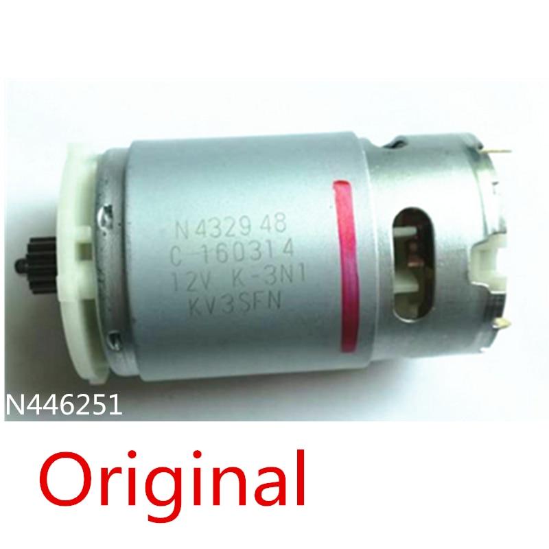 14 Teeth Motor for DeWALT N446251 DCD700 DCD710 DCD710S2 DCD700CK2 N075847 N432948 N038034 DCD710C2 DCD710DV DCD710D2