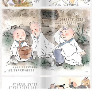 Image 5 - 20 قطعة/المجموعة اليوسفي كتاب القصة الصينية الكلاسيكية حكايات الصينية الطابع هان زي كتاب للأطفال الأطفال النوم سن 0 إلى 6