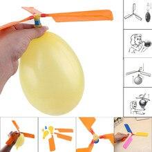 Воздушный шар, вертолет, летающая игрушка, для детей, на день рождения, Рождество, вечерние, мешок, для чулок, наполнитель, подарок, 2 цветных шара, 3 цветных ротора