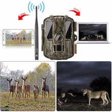LTE GPS Trail Hunting Camera BL480LP Skautimisaeg Laser HunterCam koos GPS / MMS / FTP Black IR LED 16MP WildCamera jahi jaoks