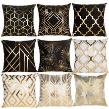 Черно-белая бронзовая подушка Декоративные подушки модное сиденье подушки для домашнего декора Геометрическая Подушка Диван Наволочка