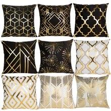 Negro, blanco, bronceado amortiguador cubierta decorativa almohadas de asiento cojines decoración del hogar geométrica almohada sofá funda de almohada