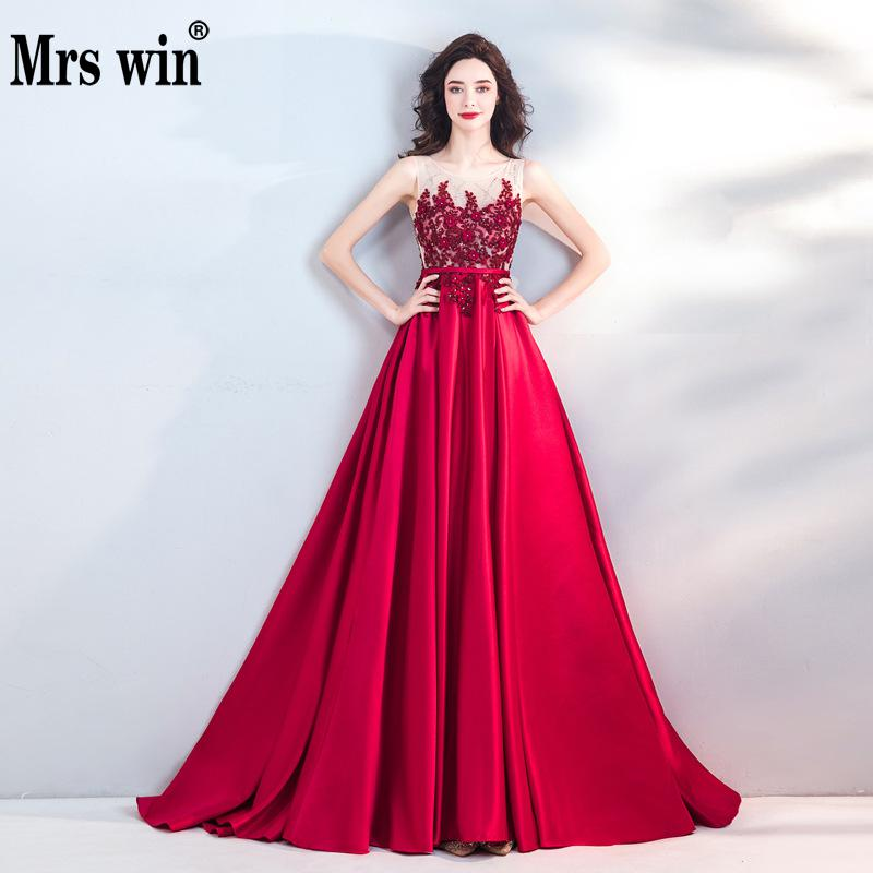 Mrs Win Wine Red Vintage Evening Dresses The Elegant O-neck Court Train Evening Dress Luxury Party Prom Vestido De Festa F