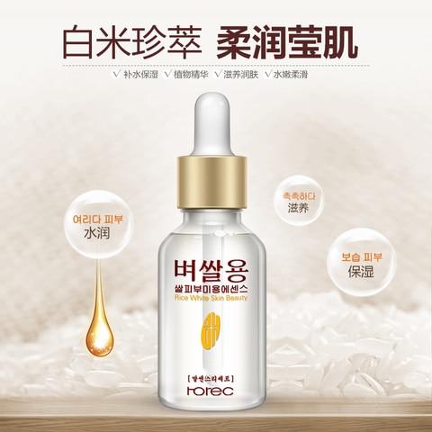 ROREC Pure Rice Face Serum Whitening Serum For Facial  Moisturizing Acne Treatment Anti Aging Liquid Skin Care Face Serum Cream Karachi