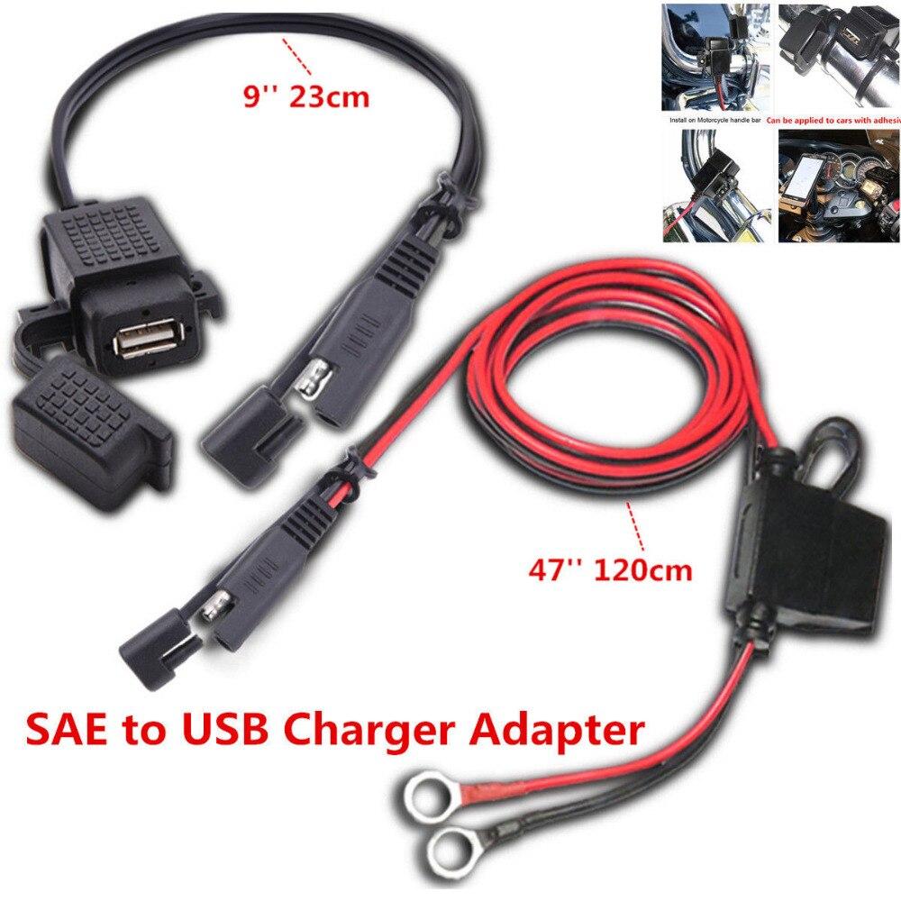 12 V resistente al agua de la motocicleta SAE a USB teléfono GPS MP4 de adaptador de Cable de cargador de moto fusible en línea de suministro de energía