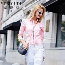 Veri Gude Women White Blouse Ribbon Patched Front Hidden Buttons Graphic Print Cotton Shirt Female