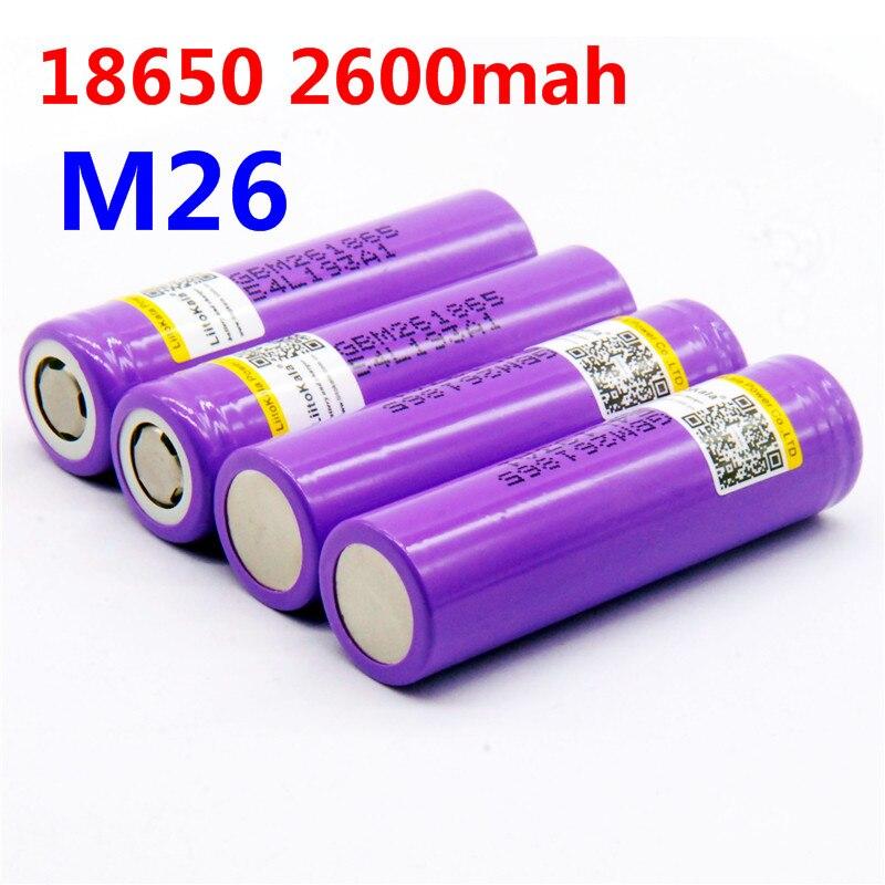4 PCS 100% original LiitoKala for LG M26 18650 2600mah 10A 18650 li-ion rechargeable battery power safe battery for ecig/scooter 10er1[ac power line filters 10a 1 4 1 4 faston flange moun mr li