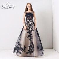 QSYYE 2018 Vintage N Evening Dresses Elegant Transparent Neckline Appliques Lace Floor Length Long Prom Dress Party Gown
