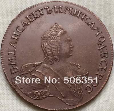 ENVÍO GRATIS al por mayor 1755 monedas rusas 1 copia de Kopeks 100% fabricación de coper