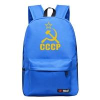 2017 Único União Soviética CCCP Russa lona mochilas mochilas escolares Sacos de cores doces Mochila Unisex MochilaSchool Para Meninos Das Meninas