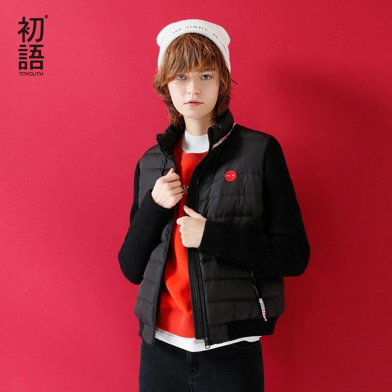 Toyouth 2017 Autumn White Duck Down Coat Female Zipper Warm Coats Thin Slim Casual Jackets