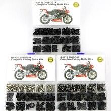 Для Aprilia RS125 2006 2007 2008 2009 2010 2011 полный обтекатель Болты комплект мотоцикла Длинный крепеж для обтекателей гаек винтов Сталь