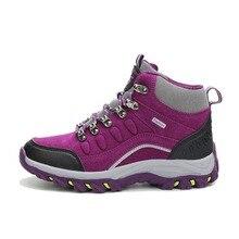 Bjakin/зимние женские водонепроницаемые треккинговые ботинки с высоким берцем; обувь для альпинизма; спортивная обувь на резиновой подошве; обувь из нубука для мужчин и пар