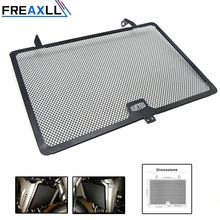 For YAMAHA MT-09 FZ09 FZ-09 2013-2015 XSR900 2016 Motorcycle Accessories Radiator Guard Protector Grille Grill Cover XSR900 motorcycle stainless steel radiator guard protector grille grill cover for yamaha mt 09 mt09 fz09 fz 09 2013 2014 2015 xsr900