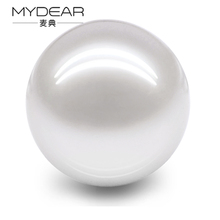 MYDEAR DIY Pearl Jewelry Cultured 12-13mm Freshwater Pearl,Hot Sale Pearl ,High Luster, Perfectly Round