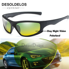 Polarized Glasses Multifunction Men Day Night Vision Sunglasses Reduce Glare Driving Sun Glass Goggles Eyewear 2019