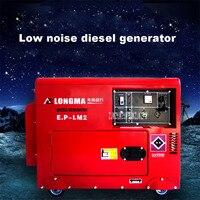 Новое поступление небольшой бытовой дизельный генератор электрический старт дизельный генератор 5.5квт однофазный 220 В/трехфазный 380 В горя