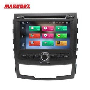 Image 2 - MARUBOX 2Din אוקטה Core 4G RAM אנדרואיד 10.0 מולטימדיה לרכב עבור סאנגיונג KORANDO 2011 2013 סטריאו רדיו GPS Navi 7A603PX5