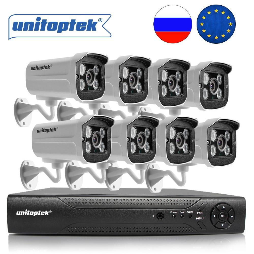 8CH Sicherheit 4MP IP Kamera Im Freien Wasserdichte Nachtsicht 48V POE NVR CCTV-System 8Pcs Kugel IP Kamera video Überwachung Kit