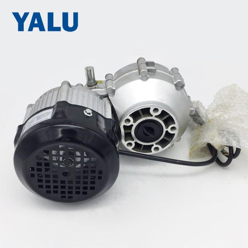 YALU 350W 48V электрический велосипед автомобиль трек на основе тележки двигатель бесщеточный BM1418HQF BLDC дифференциальный мотор-редуктор для Ebike Kit