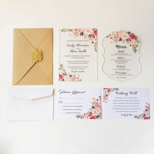 Customized Rustic Water Color Style 5x7inch Frosted Acrylic Wedding Invitation Cards 100 Sets Per Lot