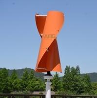 300 watt 12 V/24 V Lage RPM Lage Wind Start Up Residentiële Micro Windturbine Generator/Wind Generator