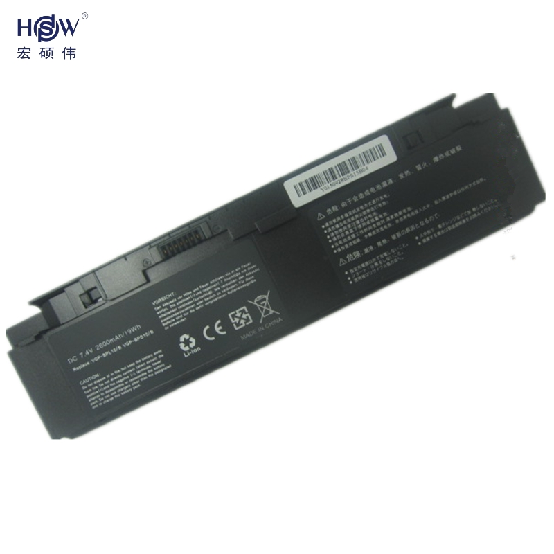 HSW laptop battery for SONY VAIO VGN-P80H/W,VGP-CKP1W VGN-P23 VGN-P25 VGN-P33 VGN-P35 VGN-P530 VGN-P710 VGN-P730 new notebook laptop keyboard for sony vgn bz vgn bz11xn series sp layout