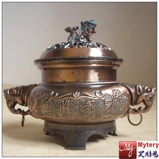 Alloy bronze color cutout plate incense burner santenic incense box net furnace