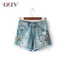 RZIV 2017 летние случайные джинсы женский сплошной цвет цветок вышивка высокая талия отверстие джинсы