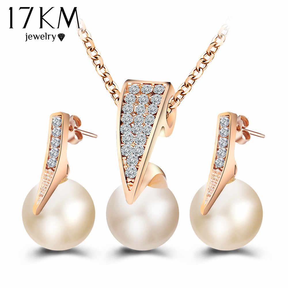 17 км модные ювелирные изделия из искусственного жемчуга наборы горный  хрусталь Золотой цвет ожерелье наборы для 198f8ba606a