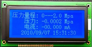 19264-5 19264a LCD 5v Blue and yellow color screen KS0108