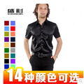 Hot 2017 New Silk satin short-sleeved men shirt solid color glossy 14 colors plus size male wedding dress shirts solid M-XXXL